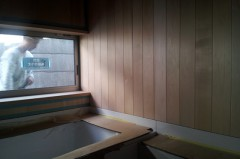 uragawa-01-20120925-3