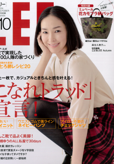 2014.10 LEEh1