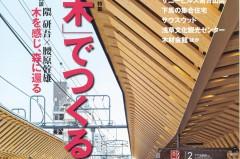 tokyojin